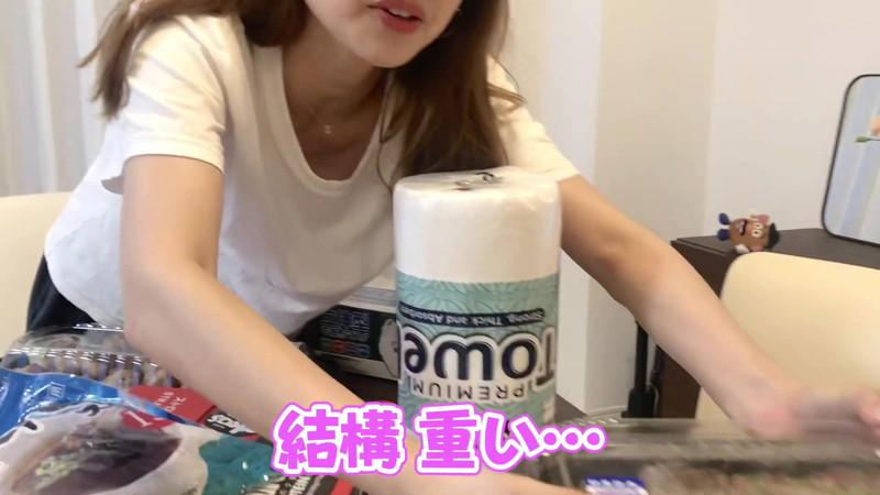 【高田秋キャプ画像】クォーター美人モデルのあられもない着衣エロ! 36