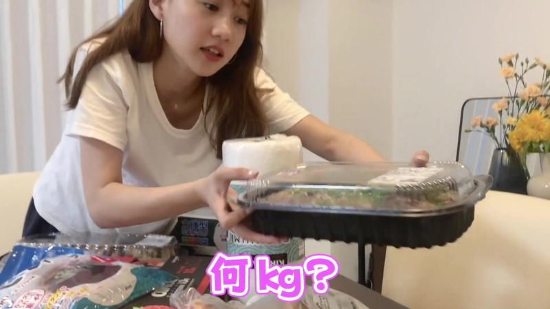 【高田秋キャプ画像】クォーター美人モデルのあられもない着衣エロ! 38