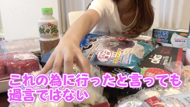 【高田秋キャプ画像】クォーター美人モデルのあられもない着衣エロ! 43