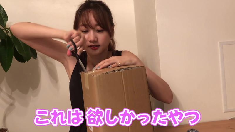 【高田秋キャプ画像】クォーター美人モデルのあられもない着衣エロ! 57