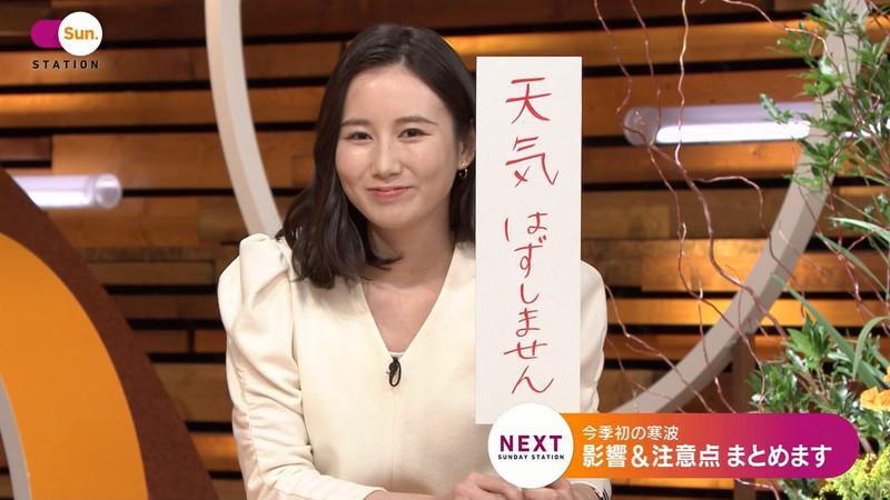 【森川夕貴キャプ画像】疑似フェラ以外にスケスケ衣装まで着てる女子アナwwww 35