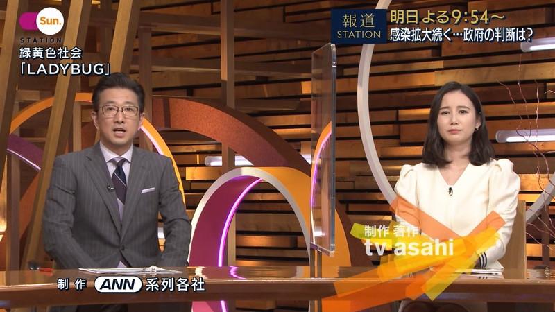 【森川夕貴キャプ画像】疑似フェラ以外にスケスケ衣装まで着てる女子アナwwww 42