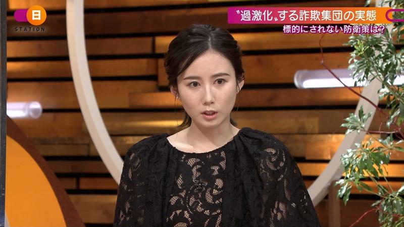【森川夕貴キャプ画像】疑似フェラ以外にスケスケ衣装まで着てる女子アナwwww 47
