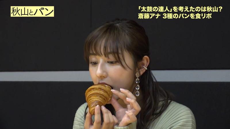 【斎藤ちはるキャプ画像】乃木坂46アイドル出身の女子アナって珍しいですね! 09