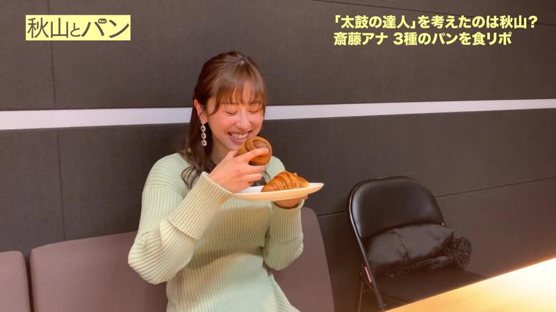 【斎藤ちはるキャプ画像】乃木坂46アイドル出身の女子アナって珍しいですね! 11