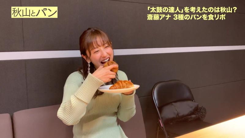 【斎藤ちはるキャプ画像】乃木坂46アイドル出身の女子アナって珍しいですね! 12