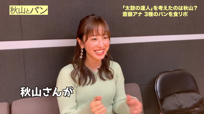 【斎藤ちはるキャプ画像】乃木坂46アイドル出身の女子アナって珍しいですね! 14