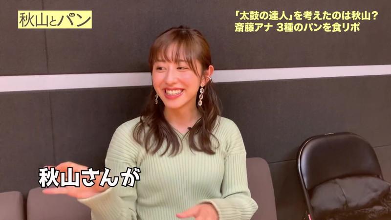 【斎藤ちはるキャプ画像】乃木坂46アイドル出身の女子アナって珍しいですね! 15