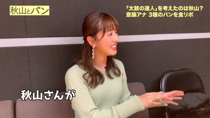 【斎藤ちはるキャプ画像】乃木坂46アイドル出身の女子アナって珍しいですね! 16