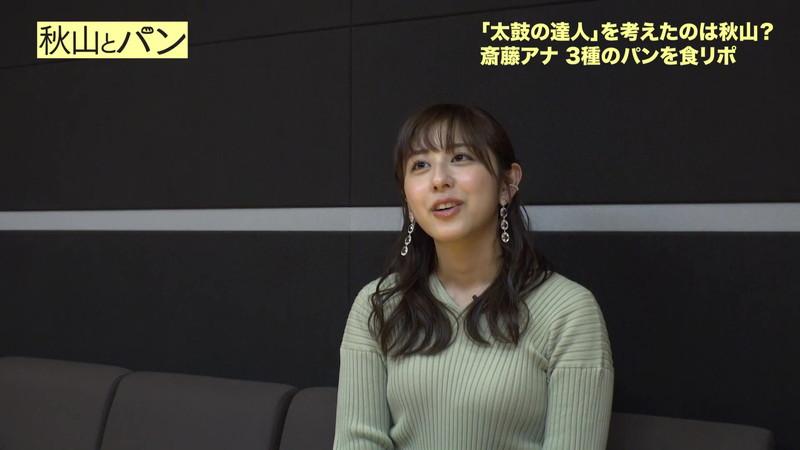 【斎藤ちはるキャプ画像】乃木坂46アイドル出身の女子アナって珍しいですね! 17