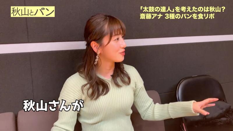 【斎藤ちはるキャプ画像】乃木坂46アイドル出身の女子アナって珍しいですね! 18