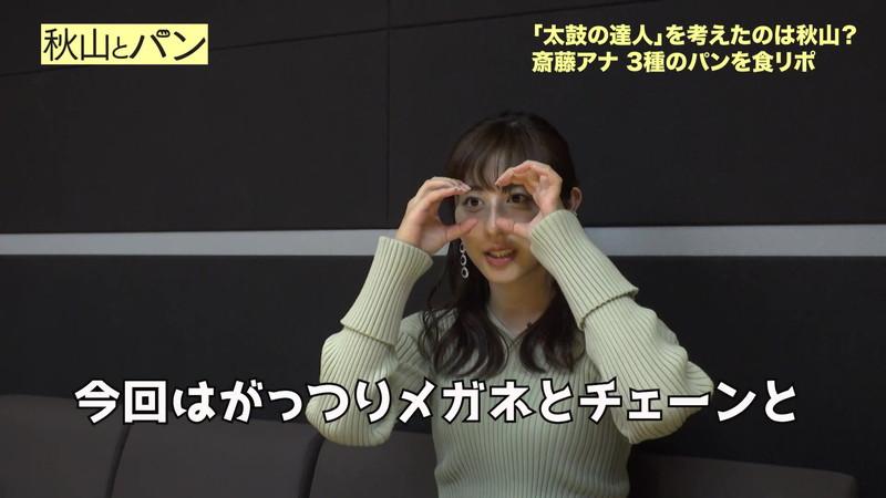【斎藤ちはるキャプ画像】乃木坂46アイドル出身の女子アナって珍しいですね! 19