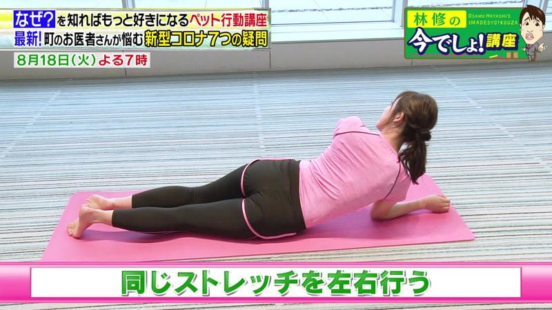 【斎藤ちはるキャプ画像】乃木坂46アイドル出身の女子アナって珍しいですね! 39