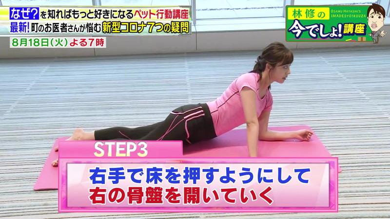 【斎藤ちはるキャプ画像】乃木坂46アイドル出身の女子アナって珍しいですね! 40