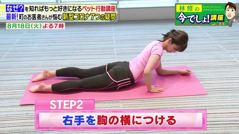 【斎藤ちはるキャプ画像】乃木坂46アイドル出身の女子アナって珍しいですね! 43