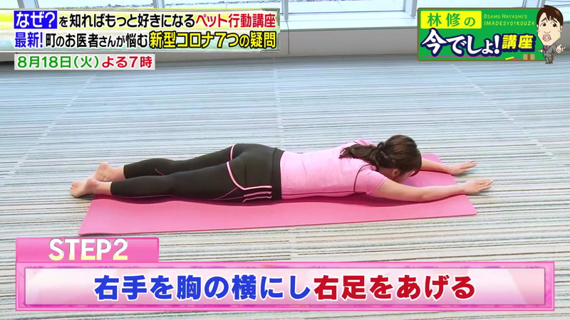 【斎藤ちはるキャプ画像】乃木坂46アイドル出身の女子アナって珍しいですね! 47