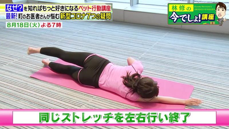 【斎藤ちはるキャプ画像】乃木坂46アイドル出身の女子アナって珍しいですね! 51