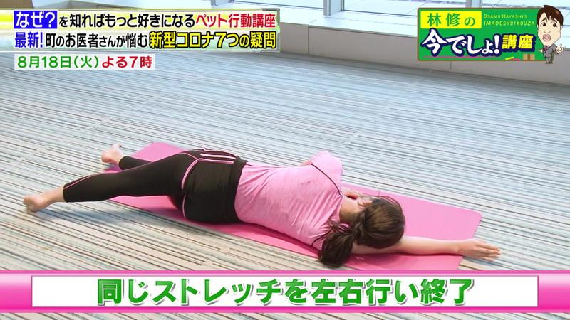 【斎藤ちはるキャプ画像】乃木坂46アイドル出身の女子アナって珍しいですね! 52