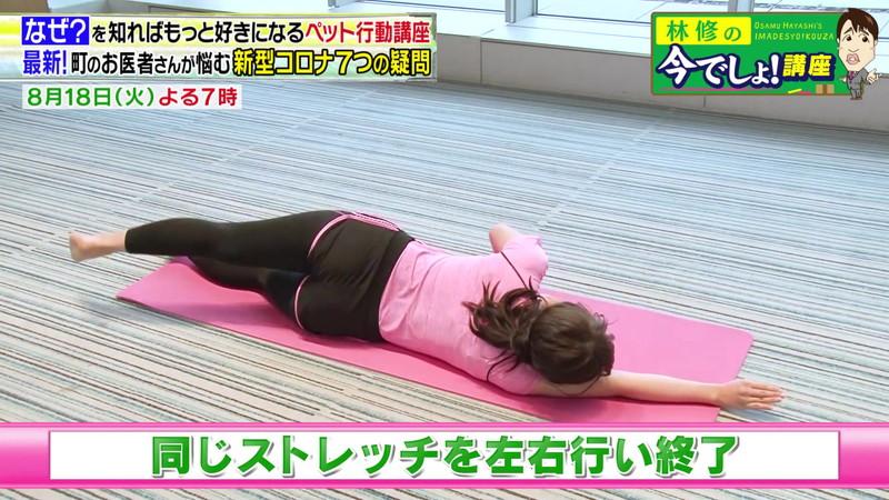 【斎藤ちはるキャプ画像】乃木坂46アイドル出身の女子アナって珍しいですね! 54