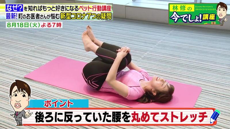 【斎藤ちはるキャプ画像】乃木坂46アイドル出身の女子アナって珍しいですね! 55