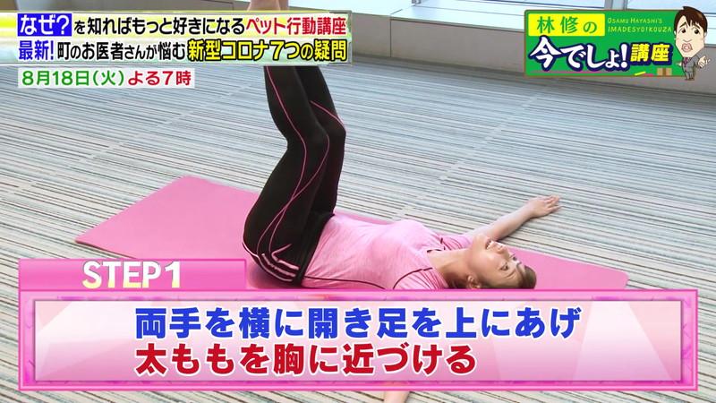 【斎藤ちはるキャプ画像】乃木坂46アイドル出身の女子アナって珍しいですね! 56