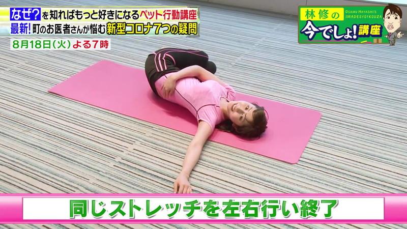 【斎藤ちはるキャプ画像】乃木坂46アイドル出身の女子アナって珍しいですね! 57