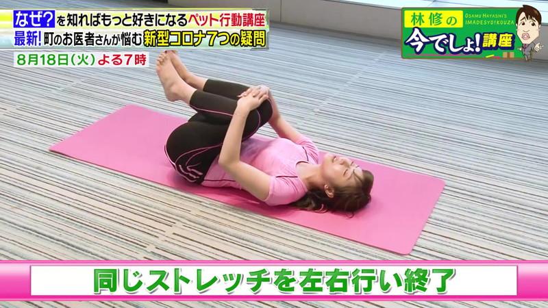 【斎藤ちはるキャプ画像】乃木坂46アイドル出身の女子アナって珍しいですね! 58