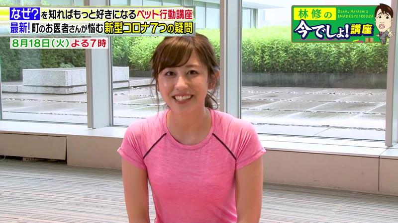 【斎藤ちはるキャプ画像】乃木坂46アイドル出身の女子アナって珍しいですね! 60