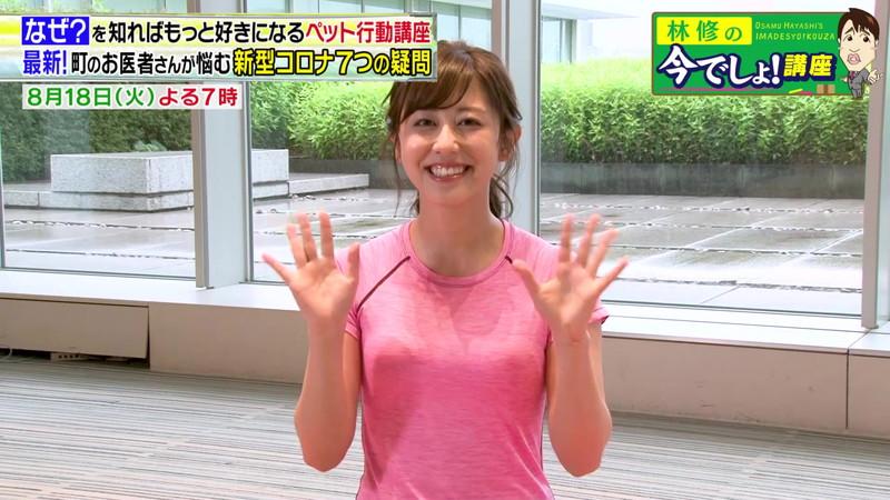 【斎藤ちはるキャプ画像】乃木坂46アイドル出身の女子アナって珍しいですね! 61
