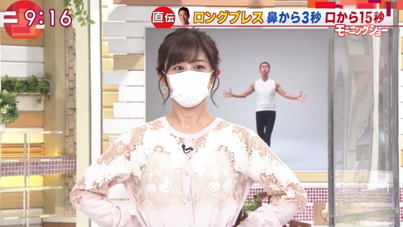【斎藤ちはるキャプ画像】乃木坂46アイドル出身の女子アナって珍しいですね! 66