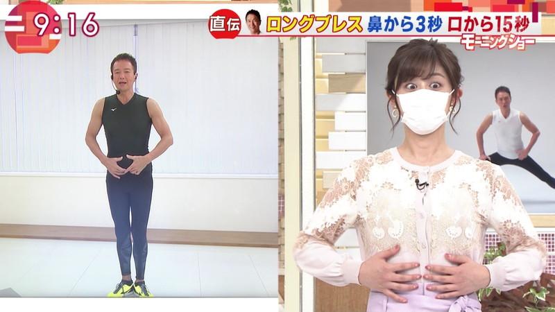 【斎藤ちはるキャプ画像】乃木坂46アイドル出身の女子アナって珍しいですね! 68