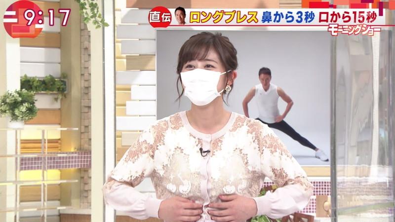【斎藤ちはるキャプ画像】乃木坂46アイドル出身の女子アナって珍しいですね! 69