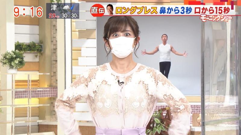 【斎藤ちはるキャプ画像】乃木坂46アイドル出身の女子アナって珍しいですね! 70