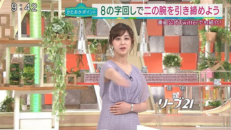 【斎藤ちはるキャプ画像】乃木坂46アイドル出身の女子アナって珍しいですね! 72