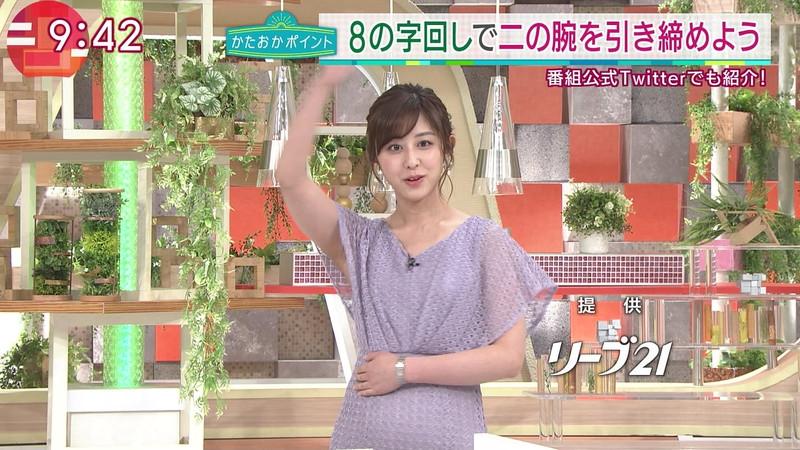 【斎藤ちはるキャプ画像】乃木坂46アイドル出身の女子アナって珍しいですね! 73