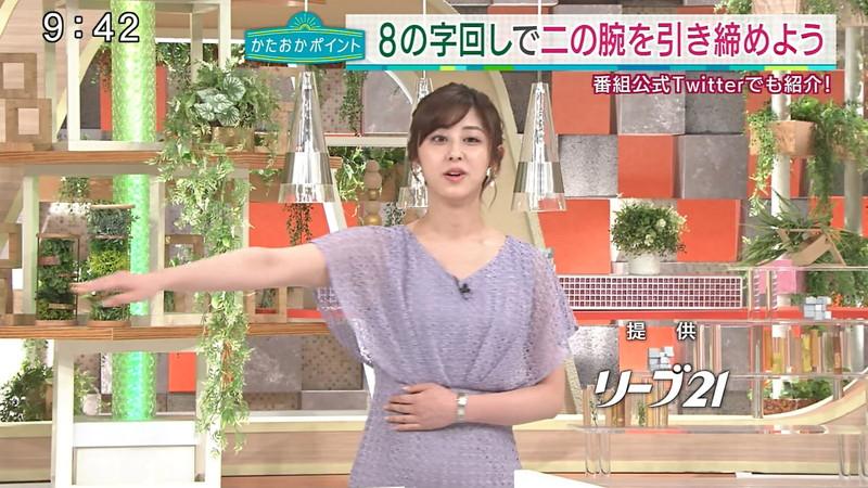 【斎藤ちはるキャプ画像】乃木坂46アイドル出身の女子アナって珍しいですね! 74