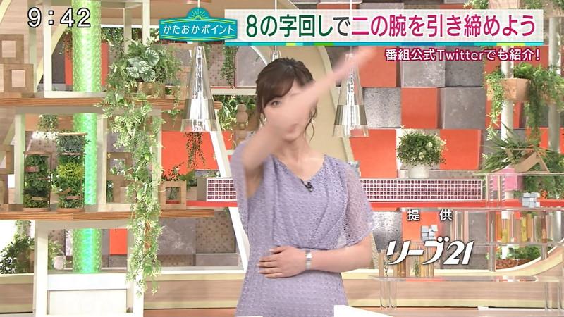 【斎藤ちはるキャプ画像】乃木坂46アイドル出身の女子アナって珍しいですね! 75