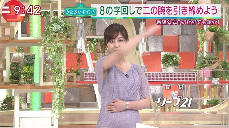 【斎藤ちはるキャプ画像】乃木坂46アイドル出身の女子アナって珍しいですね! 76