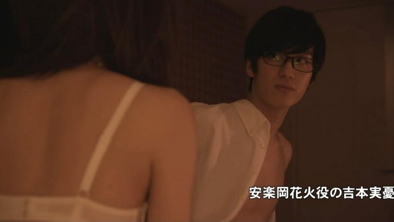 【吉本実憂濡れ場画像】国民的美少女コンテスト女優のキスとセックスシーン 25