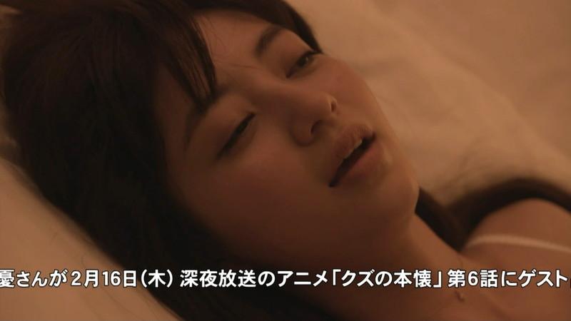【吉本実憂濡れ場画像】国民的美少女コンテスト女優のキスとセックスシーン 29