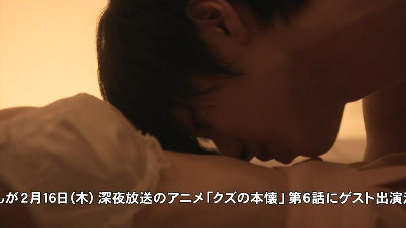 【吉本実憂濡れ場画像】国民的美少女コンテスト女優のキスとセックスシーン 30