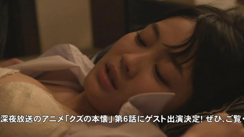 【吉本実憂濡れ場画像】国民的美少女コンテスト女優のキスとセックスシーン 31