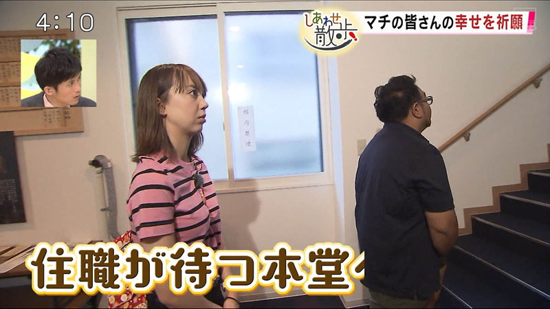 【土屋まりキャプ画像】番組でパイスラとかあざとい事してる女子アナw 04