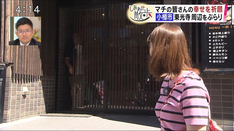 【土屋まりキャプ画像】番組でパイスラとかあざとい事してる女子アナw 07