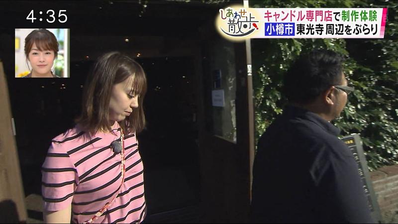 【土屋まりキャプ画像】番組でパイスラとかあざとい事してる女子アナw 08