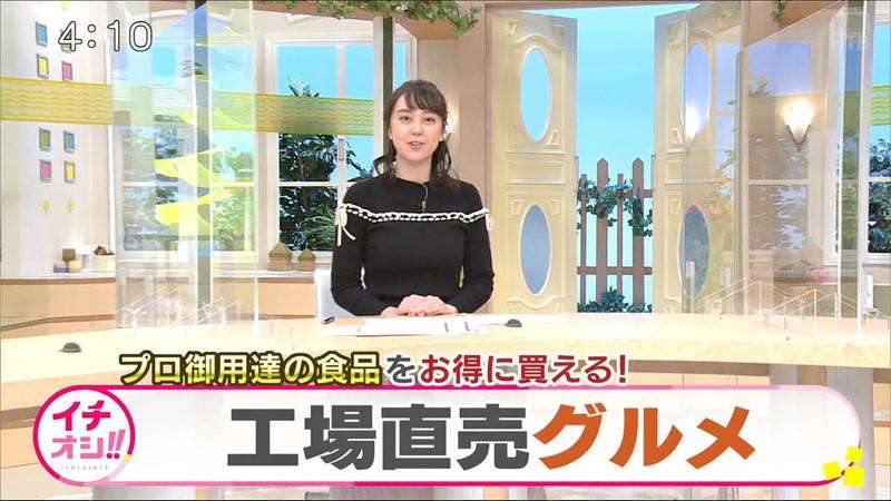 【土屋まりキャプ画像】番組でパイスラとかあざとい事してる女子アナw 38