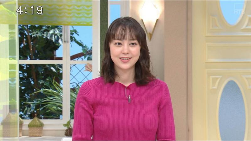 【土屋まりキャプ画像】番組でパイスラとかあざとい事してる女子アナw 50