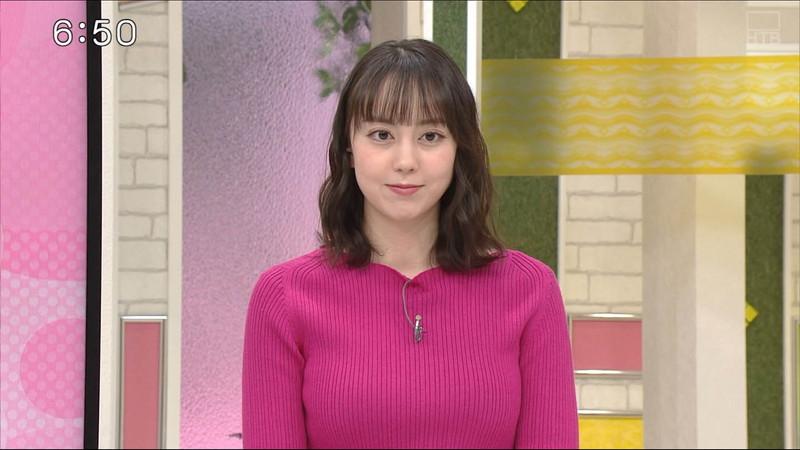 【土屋まりキャプ画像】番組でパイスラとかあざとい事してる女子アナw 59