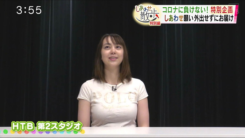 【土屋まりキャプ画像】番組でパイスラとかあざとい事してる女子アナw 74