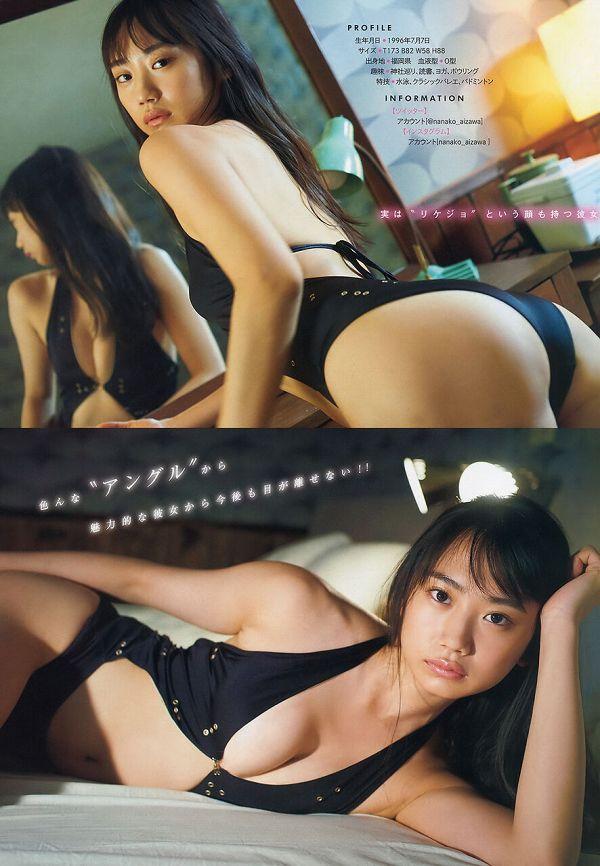 【相沢菜々子エロ画像】長身スレンダーボディが魅力のレースクイーン美女! 20